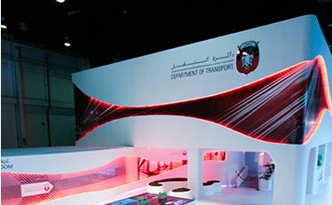 Exhibition Stand Abu Dhabi : Exhibitions mamemo live events marketing media motion dubai uae